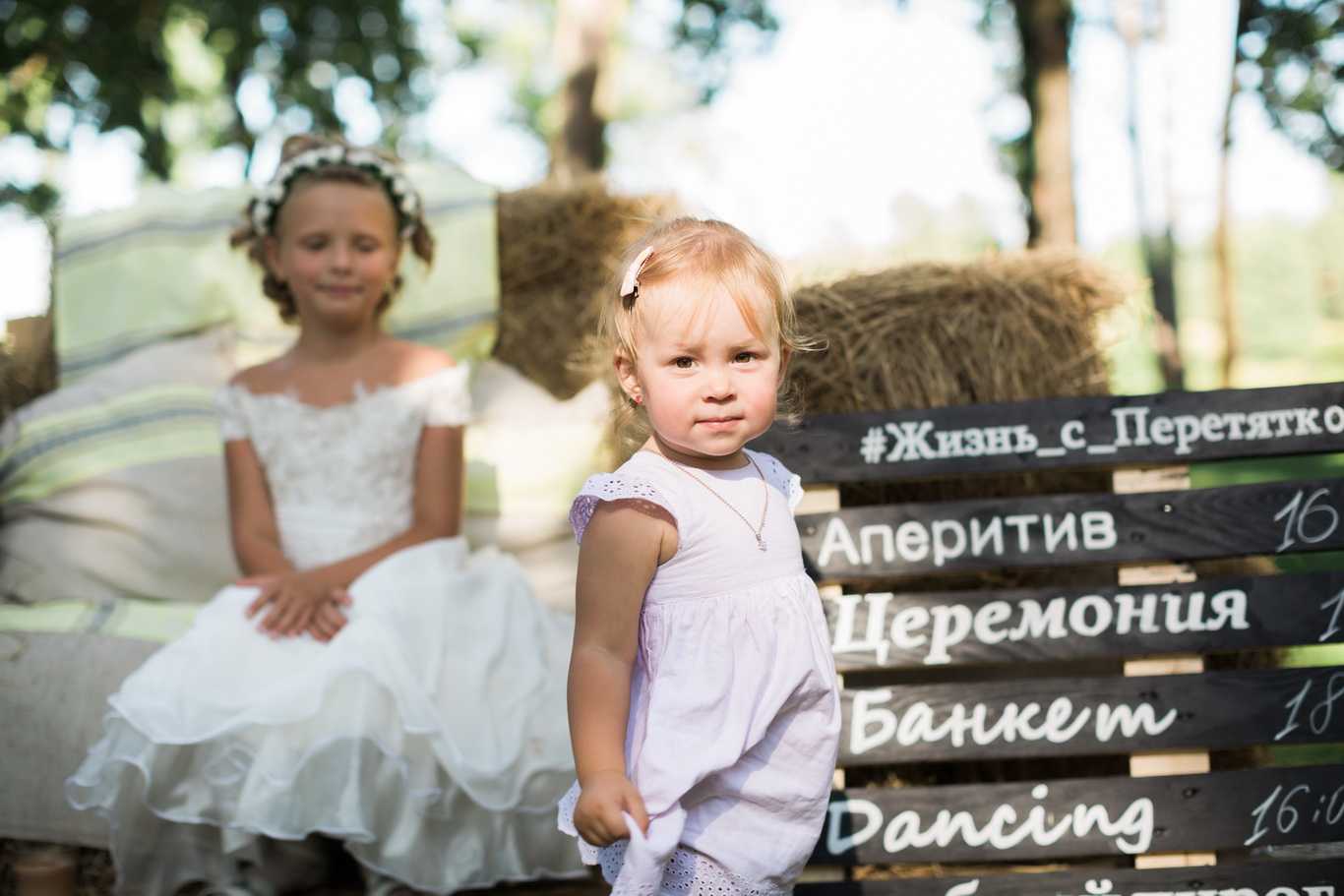 Vova-Ksyusha-applepie-weddings-12